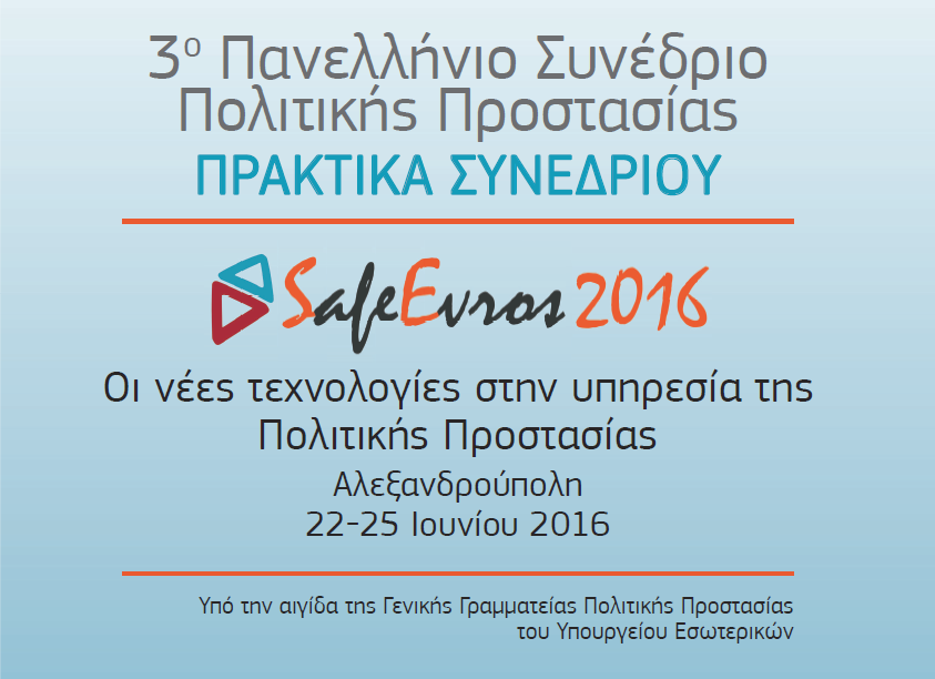 SafeEvros2016 Proceedings